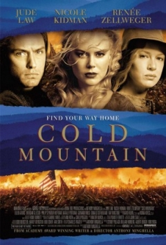 Cold Mountain Trailer