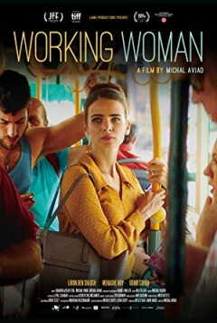 Working Woman (2018)