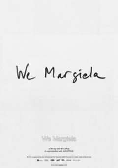 We Margiela (2017)