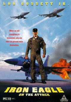 Iron Eagle IV (1995)