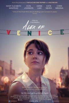 Alex of Venice (2014)