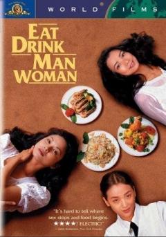 Yin shi nan nu (1994)