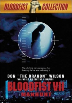 Bloodfist VII: Manhunt (1995)