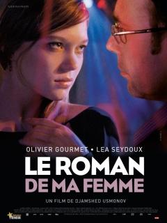 Le roman de ma femme (2011)