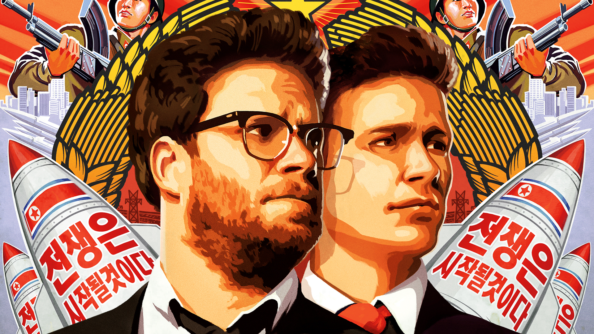 Kim Jong-un in trailer 'The Interview'
