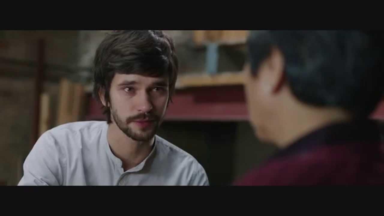 Lilting (2014) video/trailer