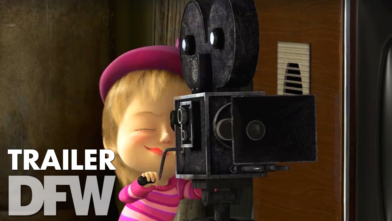 Masha en de Beer naar de Bioscoop (2016) video/trailer