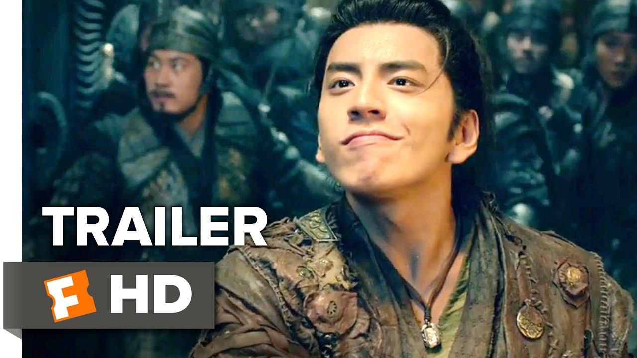 Jiao Zhu Chuan (2017) video/trailer