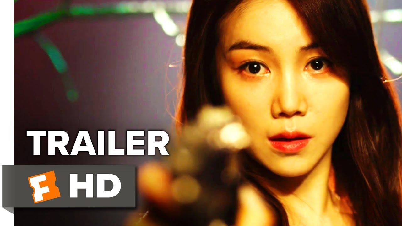 AK-Nyeo (2017) video/trailer