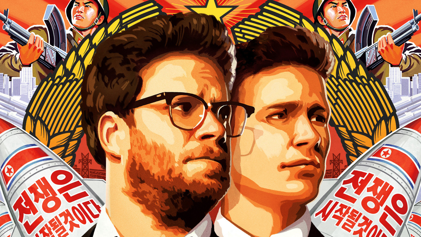 Alles over 'The Interview'