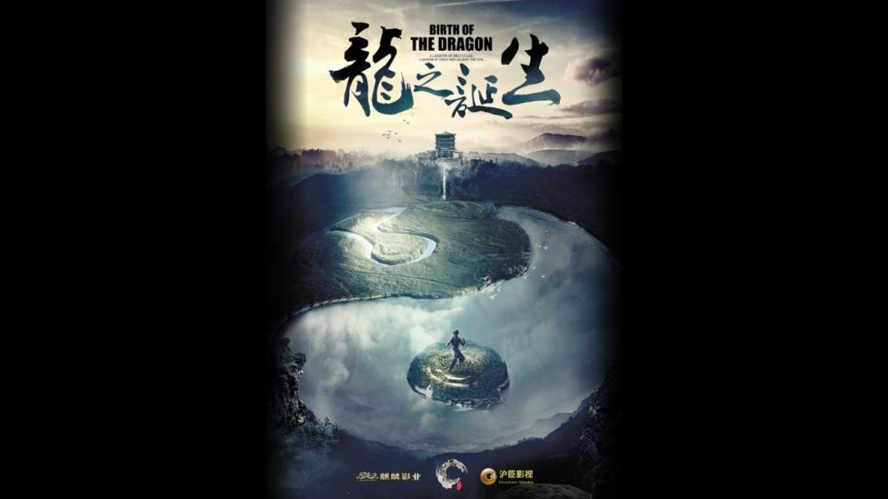 Teaserposter voor nieuwe Bruce Lee-biopic 'Birth of the Dragon'
