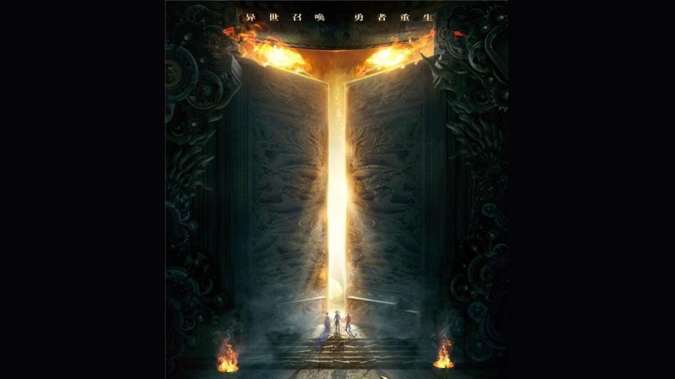 Eerste setfoto & poster 'The Warrior's Gate'