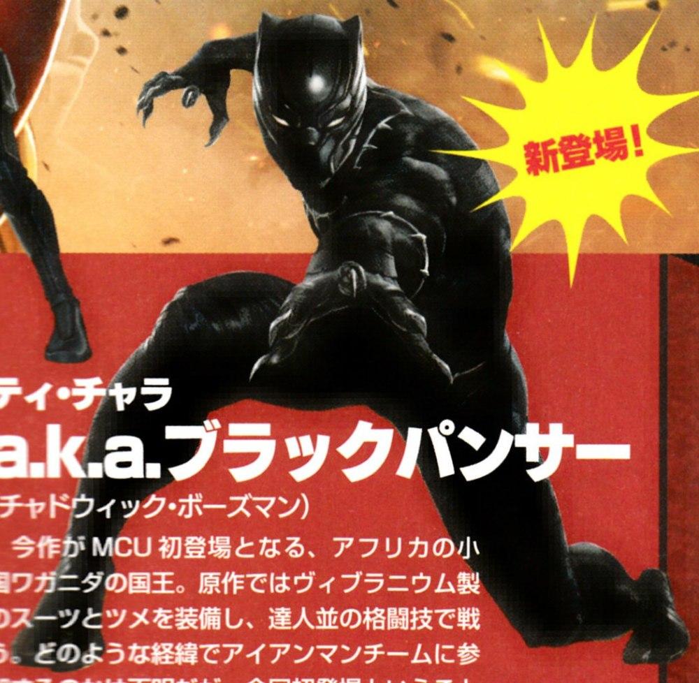 Marvel Studios wil F. Gary Gray voor 'Black Panther'