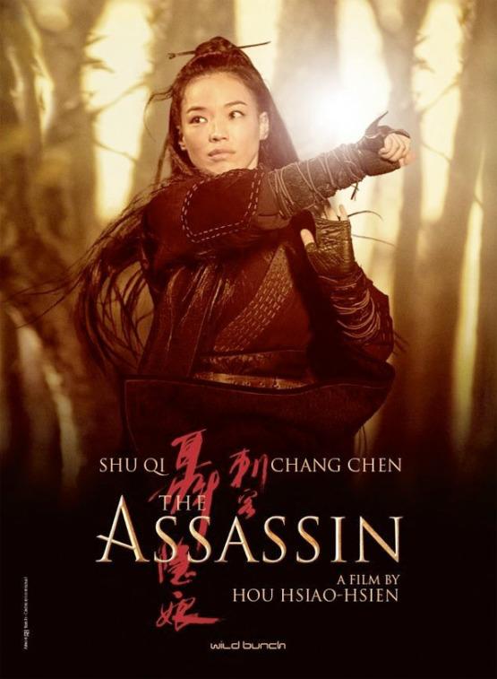 Sfeervolle teaser trailer Cannes-hit 'The Assassin'