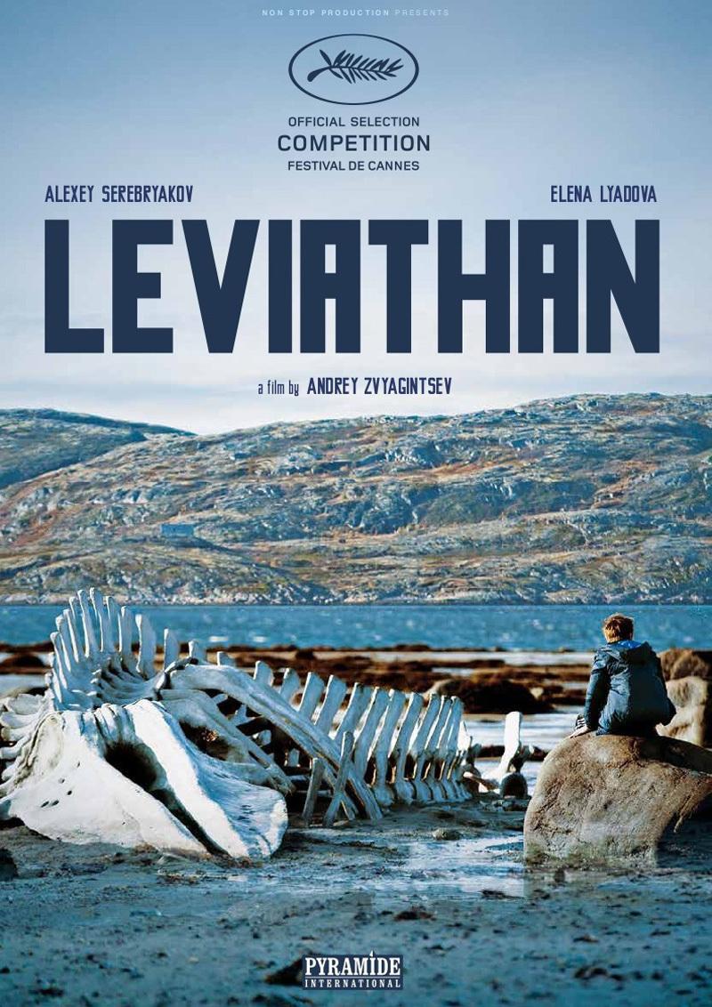 Fondsen voor 'Leviathan' vanwege illegale downloads