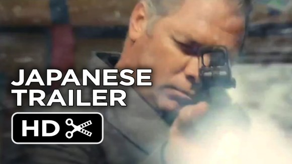 Japanese trailer #1