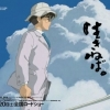 Blu-Ray Review: 'The Wind Rises'