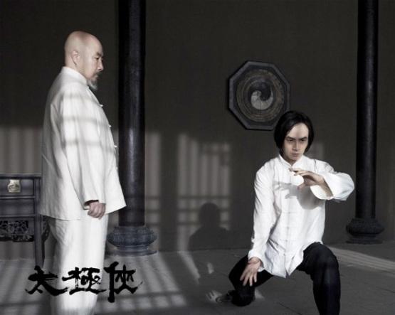 Eerste indruk op 'Man of Tai Chi' | Filmtotaal filmnieuws