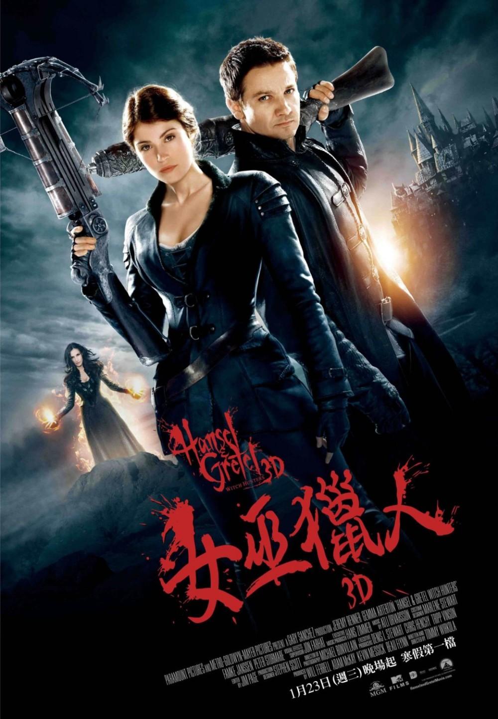 Famke Janssen op poster 'Hansel and Gretel: Witch Hunters'
