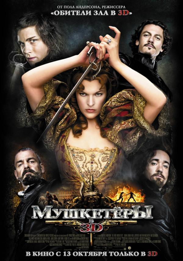 Nieuwe poster The Three Musketeers