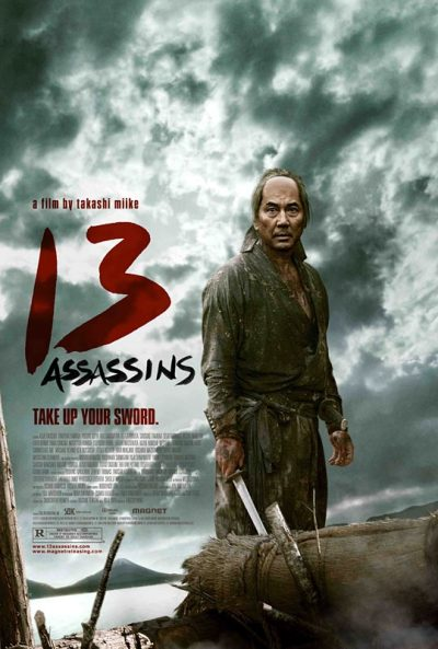 13 Assassins trailer en poster