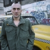 Blu-Ray Review: Taxi Driver (35th Anniversary Edition)