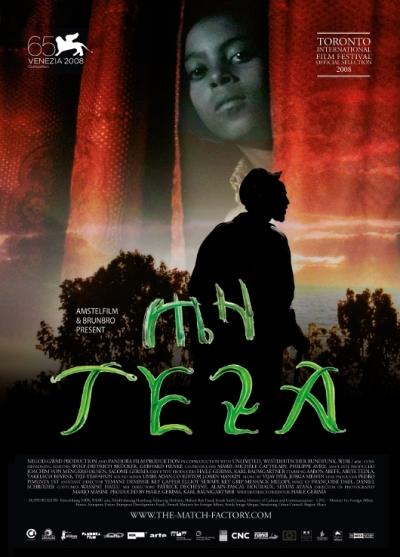 Teza trailer en poster