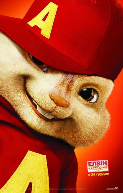 Alvin and the Chipmunks: The Squeakquel karakterposters