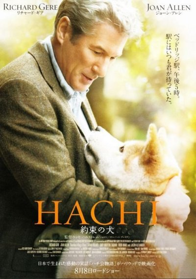Internationale poster van Hachiko: A Dog's Story