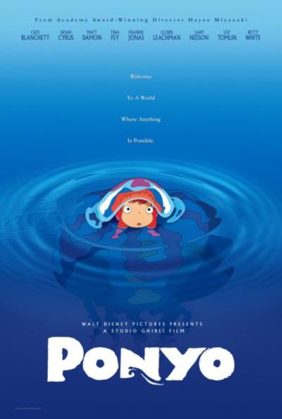 Disney's Amerikaanse poster voor nieuwe film Hayao Miyazaki