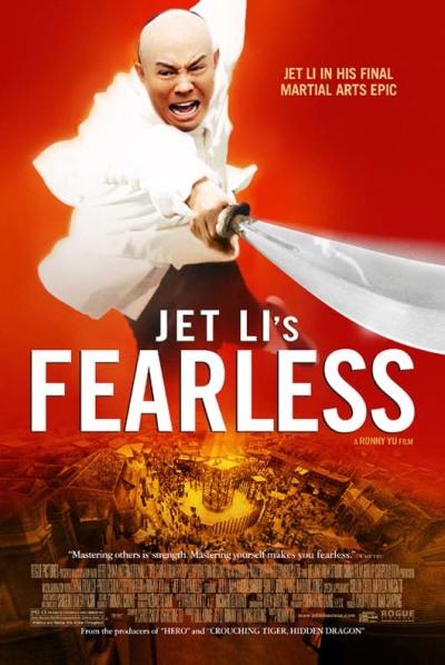 Poster en clips Jet Li's Fearless