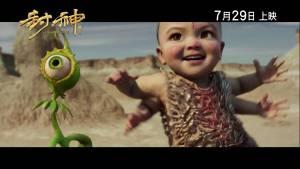 Feng Shen Bang (2016) video/trailer