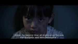 Re: Born (2016) video/trailer