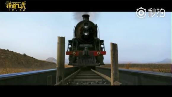 Railroad Tigers - Trailer