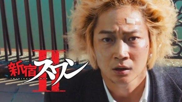 Seksindustrie scout in trailer 'Shinjuku Swan II'