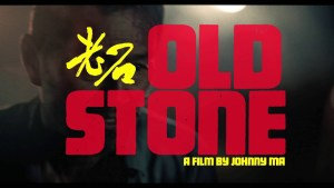 Old Stone (2016) video/trailer