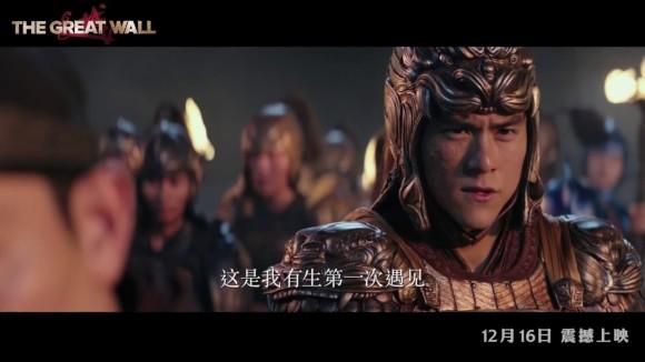 Trailer 'The Great Wall' van maar liefst 9 minuten