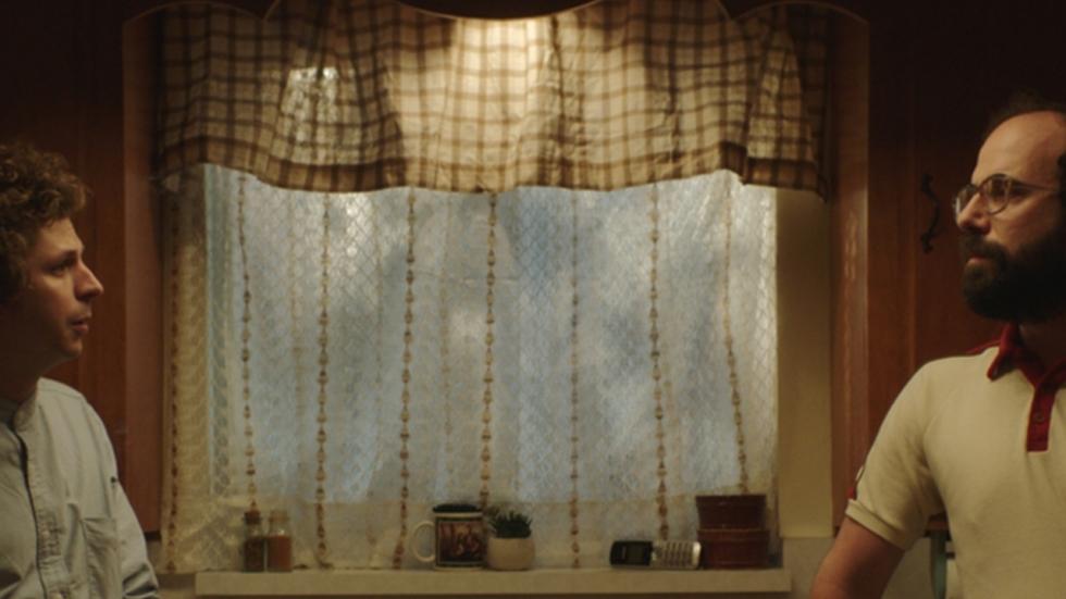 'Lemon' openingsfilm IFFR 2017