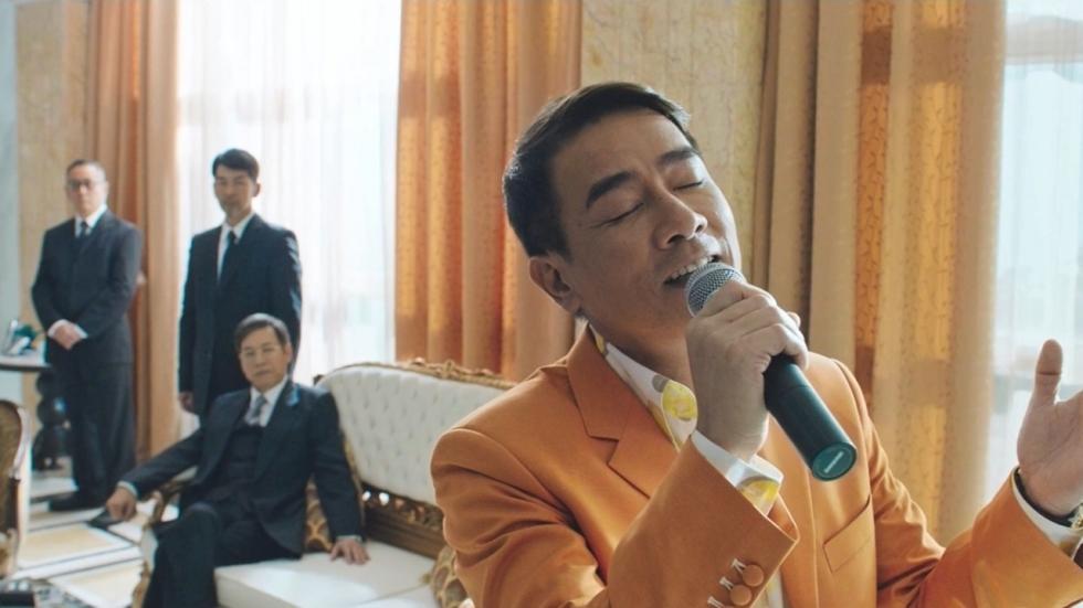 'Trivisa' beste Chinese film van 2016 - een politiek statement?