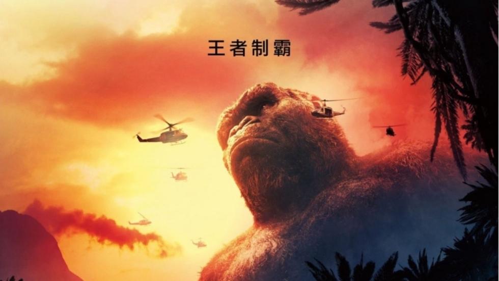 Kong vs. Skullcrawler in clip 'Kong: Skull Island'