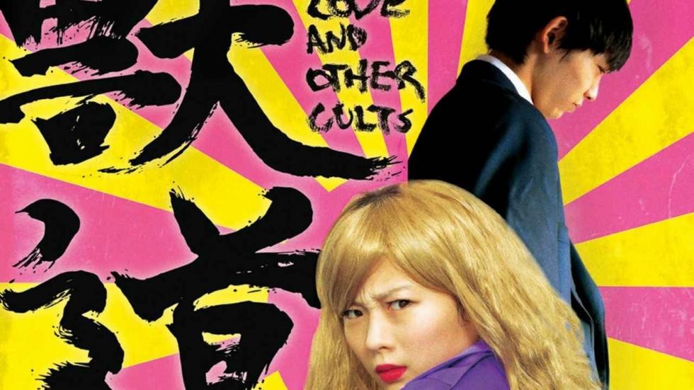 Zie tienergangsters verliefd worden in 'Love and Other Cults' trailer