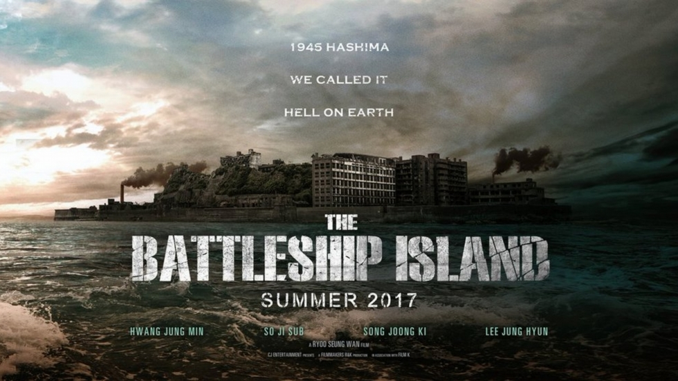 WOII actiefilm in teaser trailer voor 'Battleship Island'