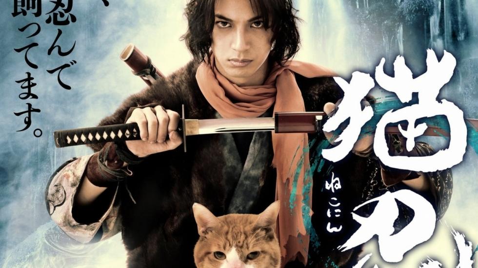Kattige trailer 'Neko Ninja', met een ninja en zijn poes.