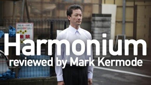 Kremode and Mayo - Harmonium reviewed by mark kermode