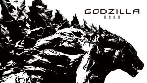 Godzilla: Monster Planet (2017) video/trailer
