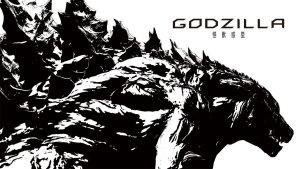 Godzilla: Monster Planet (2017) video/trailer