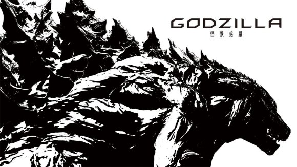 Godzilla: Monster Planet - Trailer