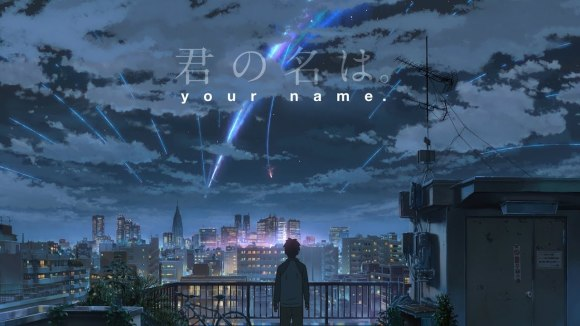 Your Name. - Official Japanse Trailer