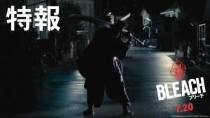Bleach (2018) video/trailer