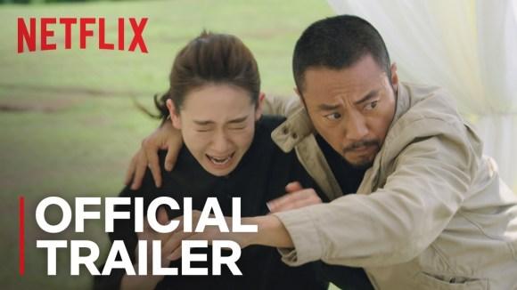 Manhunt - official trailer